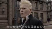 1080P《神奇動物·格林德沃之罪》黑巫師格林德沃將再次掀起風浪!