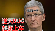 蘋果在中國銷量一降再降,除了庫克很難受,這位企業家也不好受