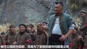 《鬼吹燈之怒晴湘西》陳玉樓大戰六翅蜈蚣,鷓鴣哨迎戰終極尸王