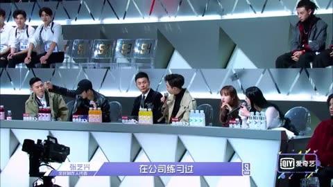 偶像练习生 乐华七子初评级 乐华表演,eoeo