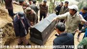 中國最稀有姓氏,全國不足10萬,只分布在河南地區