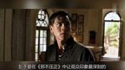 《邪不壓正》被曝廖凡太投入,許晴差點因戲身亡,網友:都是影帝...