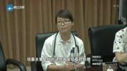 夏季安全:杭州——两例新布尼亚病毒感染者平安出院 新闻深一度