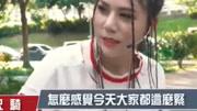 《中国新说唱》制作人与百位说唱歌手高燃演绎《?#24187;?#28779;》开场秀