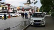 中國陜西榆林 IDPA