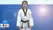 跆拳道教学视频 太极二章