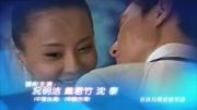 爱情有点蓝大结局_爱情有点蓝之蓝色爱情海第1集