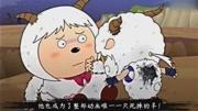 喜羊羊與灰太狼:細思極恐 以為這只是一部單純狼抓羊的動畫片?