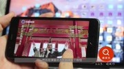 iPhone 11將出現這幾大變化,小劉海 后置三攝,支持Apple Pencil