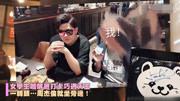 周杰倫曬照打卡奶茶店自侃:像不像專輯封面!
