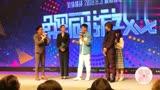 電影《解碼游戲》上海發布會,韓庚教山下智久說東北話!