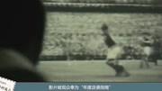 传奇的诞生 中国预告片1:定档版