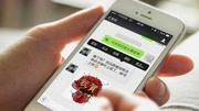微信聊天記錄恢復:怎么在手機上恢復微信聊天記錄?