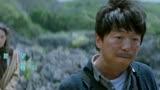 竇靖童 - Island Love《一出好戲》插曲篇