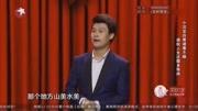 精彩中國說 20150514詹青云《人生不需要辯論》