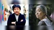 《徐峥黄晓明助力中国彩立方平台登录新力量》特辑,是枝裕和对话贾樟柯