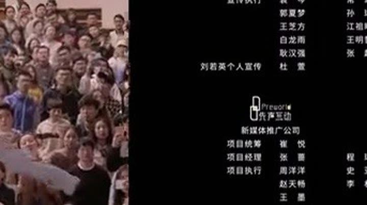 小王同学net图片