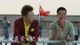 电影《战狼2》推广主题曲:《风去云不去》MV 吴京