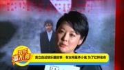 51歲劉蓓全家照,吳秀波對她一生難忘,兩嫁同一人成張若昀后媽