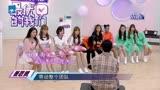 《最优的我们》:萧敬腾当面向少女队道歉、忏悔!少女们感慨万千!