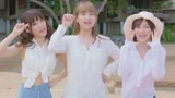 1931女子偶像組合《歡樂沖擊波》,高清MV