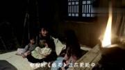 娘道55,念娣为母报仇要将隆家人毒死,却被发现扔进黄河?