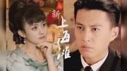 网友: 终于知道靳东为什么娶李佳了! 原来他老婆背景这么强大