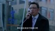 丽江方言人在囧途2
