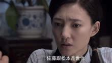 连环套于和伟,王丽坤谍大全作吴奇隆所有的电视剧战神图片