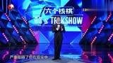 今晚80后脫口秀:王自健教你如何告別單身,哈哈太逗了!