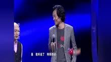 非诚勿扰20130519清新男遭