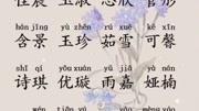 赵丽颖儿子名字曝光,冯绍峰这恩爱秀的好