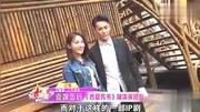 電視劇《西夏死書》劇情介紹第1集主演:賈青、汪東城吳佳尼