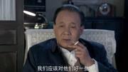 歷史轉折中的鄧小平_1976年國家發生大動蕩,原來是他們三位