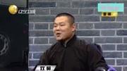 經典組合奇志大兵,表演雙簧《打麻將》,太搞笑了