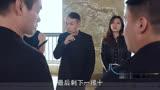 黑吃黑湖南籍明星演抗战片图片