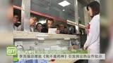 李克強總理就《我不是藥神》引發輿論熱議作批示