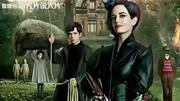 《佩小姐的奇幻城堡 》: 如果你擁有超能力,最期待哪一種?