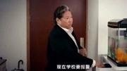 洪金寶最新電影 絕色武器 正式預告片