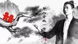 李玉剛-霍尊-天地有靈 (《捉妖記2》電影風云再起版推廣曲)