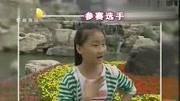 謝紅娟秦腔《三娘教子》,在人物刻畫上把握到位,不愧是專業演員