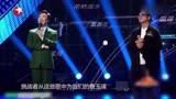 精彩看點 【費玉清】《鎖清秋》演繹完美中國風 挑戰者喊話輸了干