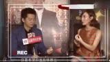 2014年中國正在聽中國娛樂報道李健專訪cut