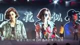 開心麻花主打的喜劇片《龍蝦刑警》(1)