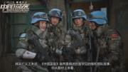 《中國藍盔》曝光劇情預告 徐洪浩聶遠上演生死瞬間