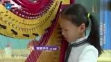 張碧晨跨越千年特別版《涼涼》,助陣中國夢想秀的孩子圓夢!