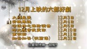 《等著我》節目上映以來最悲慘一幕,倪萍、舒東當場淚奔