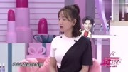 《快樂大本營》0912預告 羅晉張若昀吳磊陳翔等美男來襲