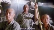 電影經典之《少林寺》