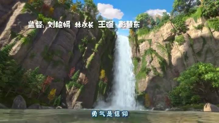 壁纸 风景 旅游 瀑布 山水 桌面 720_405